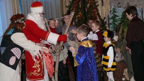 Грибановские активисты покажут детям-инвалидам новогоднюю сказку
