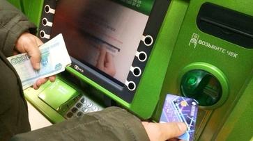 В Нововоронеже пенсионер записал пин-код на карте и лишился денег