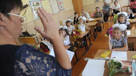 Гранты от Минпросвещения выиграли 5 школ Воронежской области