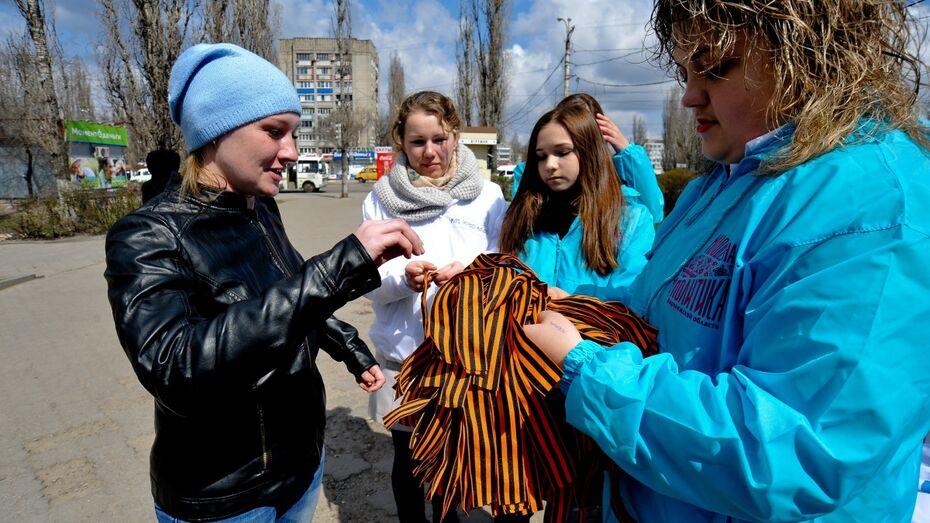 В Воронеже волонтеры начали раздавать георгиевские ленты