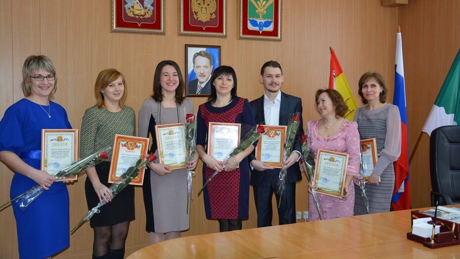 В Поворинском районе выбрали лучшего учителя года