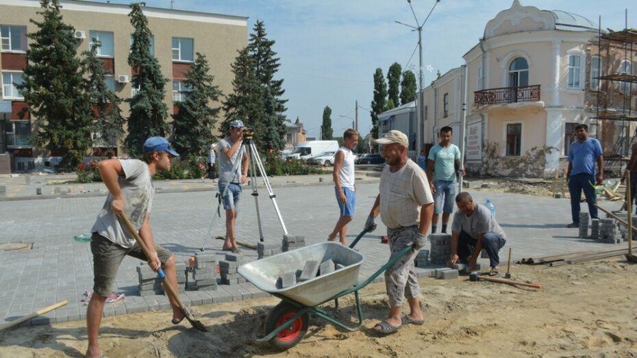В Лисках на благоустройство дворов выделили 10 млн рублей
