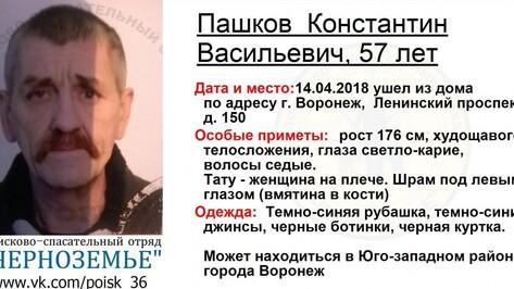 В Воронеже пропал 57-летний мужчина с татуировкой на плече