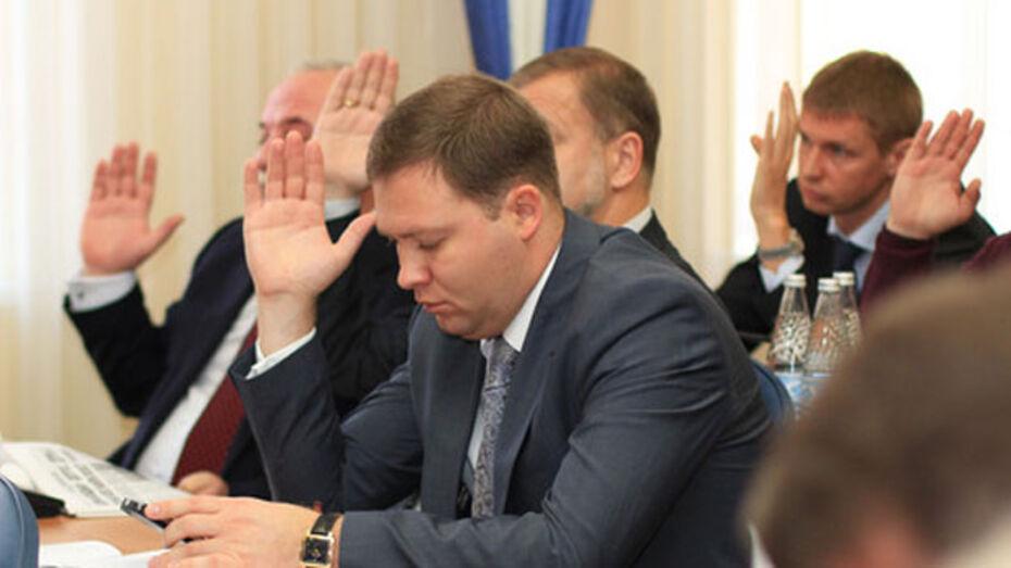 В мэрии Воронежа - новый руководитель управления муниципального заказа