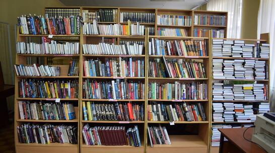 Новые книги и оборудование поступили в Борисоглебскую городскую библиотеку