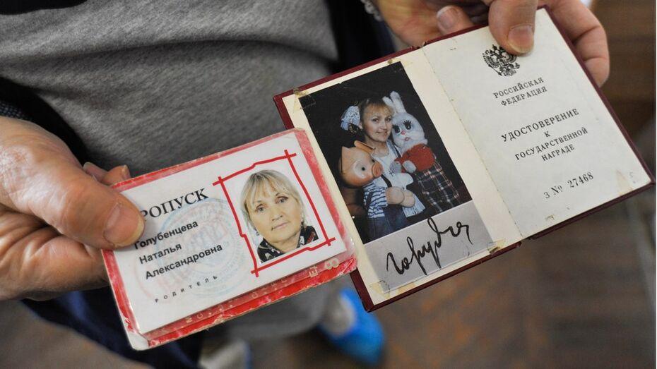 Актриса «Спокойной ночи, малыши!» в Воронеже: «Фото Степашки ношу в паспорте»