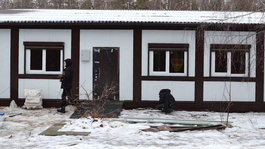 На территории спортивной трассы в Лисках откроют лыжную базу