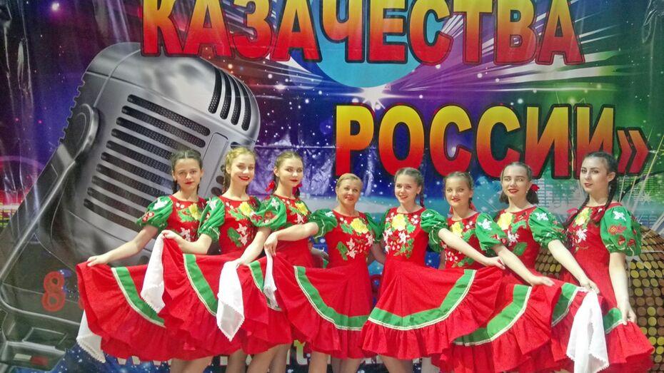 Хохольские танцоры стали лауреатами международного онлайн-конкурса «Танцемания»