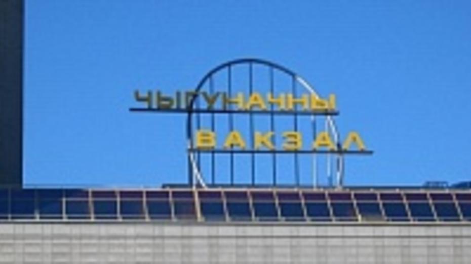 Через Воронеж пройдут новые поезда на курорты Юга России