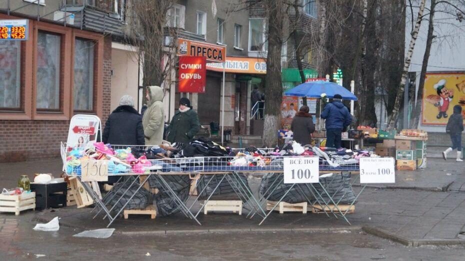 В Воронеже подорожали газеты и настойка пустырника