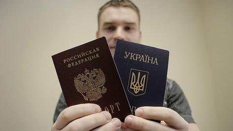 Специалист УФМС по Воронежской области: «Украинцы надеются, что смогут вернуться назад»