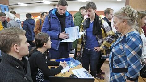 В Воронежском опорном университете прошла ярмарка вакансий для молодых специалистов