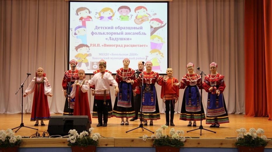 Воронежский фестиваль детского творчества пройдет онлайн