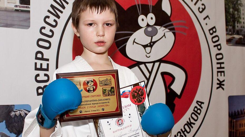 Семилукские спортсмены завоевали призовые места на всероссийском турнире по карате