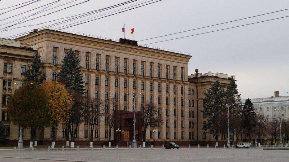Воронежская область получила почти 2 млрд рублей от продажи и аренды недвижимости и земли