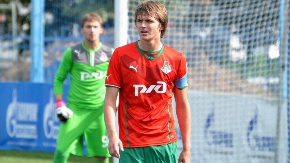 Воронежского футболиста вызвали в молодежную сборную России