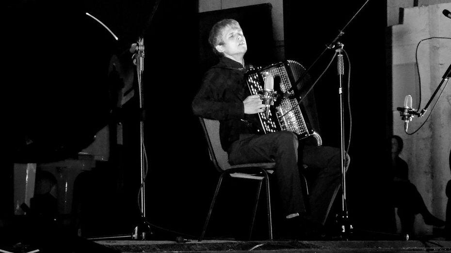Воронежские музыканты дадут бесплатный концерт в День баяна