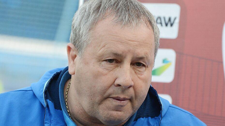 Тренер воронежского «Факела» после поражения в «Тамбове»: «Игрой команды я доволен»