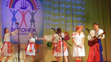 Бутурлиновские артисты выступили на зональном этапе фестиваля «Воронеж многонациональный»
