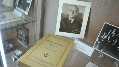Первый сборник и поддельное фото. Что можно увидеть на выставке Бунина в Воронеже