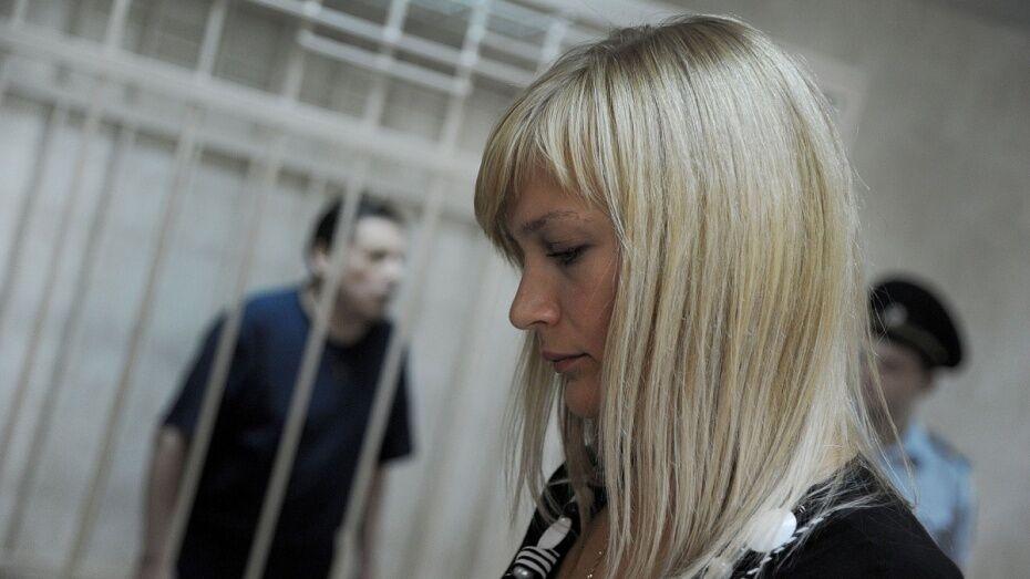 В Воронеже суд оштрафовал парня осужденной по «маковому делу» Полухиной на 4,5 млн рублей