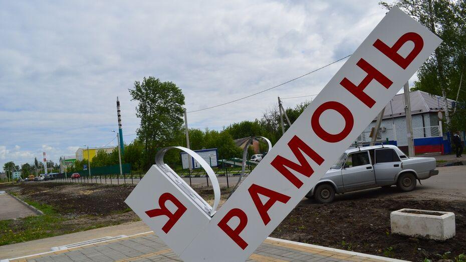 В Рамони неизвестные повредили стелу