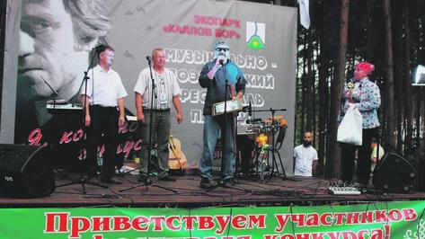 В Россоши пройдет VII фестиваль памяти Владимира Высоцкого