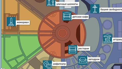 Мэрия Воронежа решила получить 1,7 млрд рублей от концессии парка «Орленок»