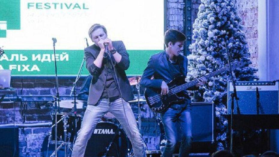 Воронежцев пригласили на бесплатный концерт группы Blues Family