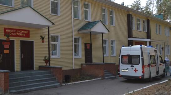 В Павловской райбольнице дополнительно развернули более 50 ковидных коек
