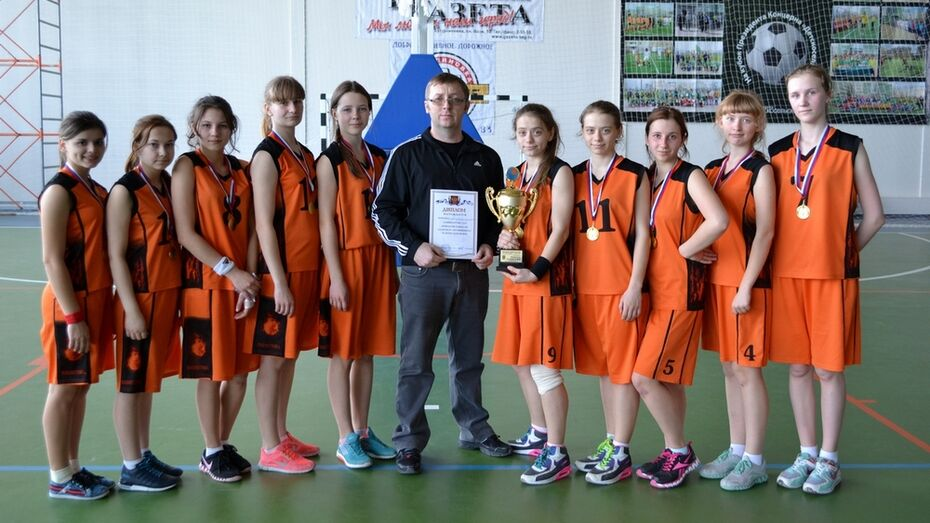 В Бутурлиновке прошло первенство района по баскетболу