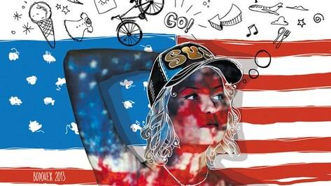 Выпускница воронежского журфака написала книгу об Америке
