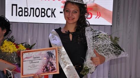 В Павловске выбрали королеву красоты