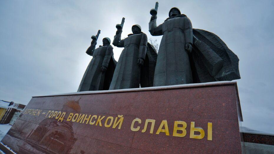 Бесплатная экскурсия по местам сражения воронежских ополченцев состоится 23 сентября