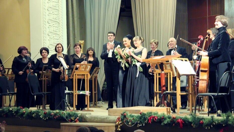 В Воронеже прошел концерт Opera Prima