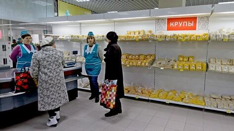 На воронежском Центральном рынке открылся «Народный магазин»