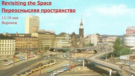 17 мая в Воронеже откроется международная выставка «Revisiting the Space»