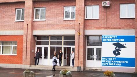 Завкафедрой воронежского журфака сняли с должности после скандального видео