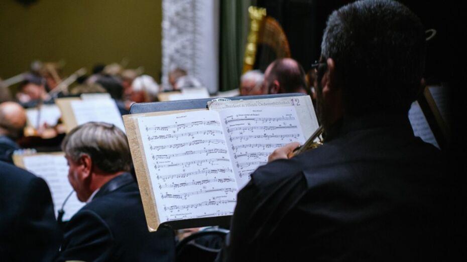 Воронежская филармония открыла юбилейный концертный сезон