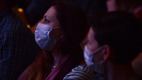 В Воронежской области за неделю гриппом заболели 7 тыс человек
