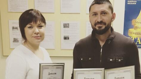 Журналисты РИА «Воронеж» стали призерами творческого конкурса о правах человека