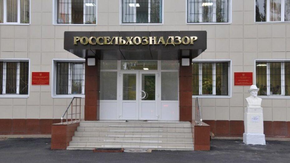 Воронежскую компанию «Заречное» оштрафовали за незаконный ввоз 23 т пшеничных отрубей