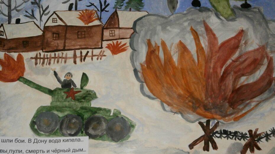 Лискинская транспортная полиция провела отборочный этап конкурса рисунка «Великая победа»