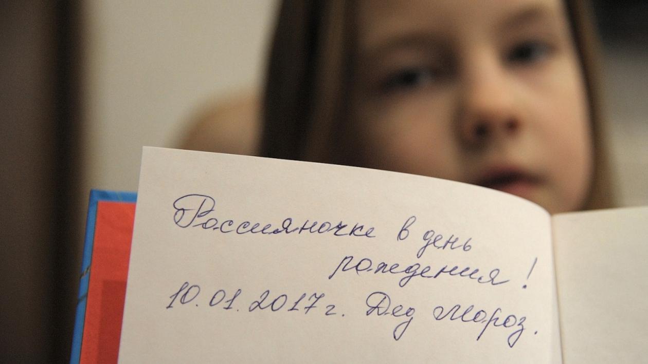 Быть Россией. Как воронежской девочке живется с необычным именем