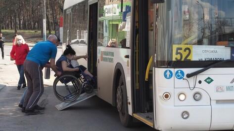 «Ждала худшего». Насколько доступен воронежский транспорт для инвалидов-колясочников