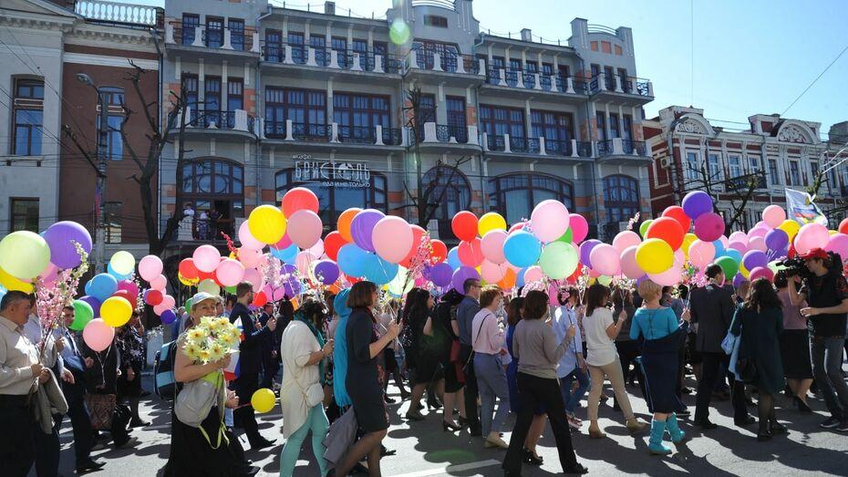 Первомайская демонстрация в Воронеже собрала 30 тыс человек