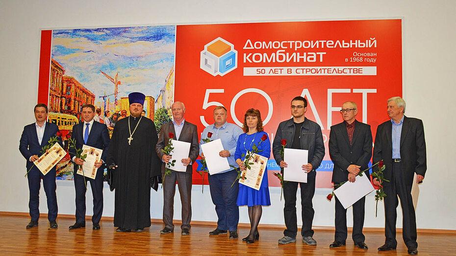 Воронежский ДСК поздравила с юбилеем епархия
