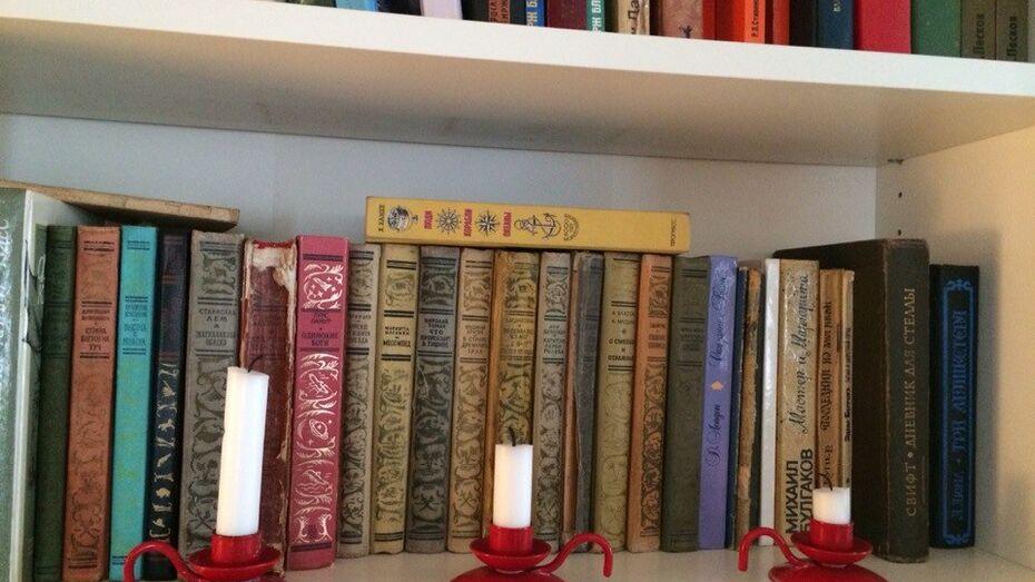 Никитинская библиотека примет у воронежцев книги в дар