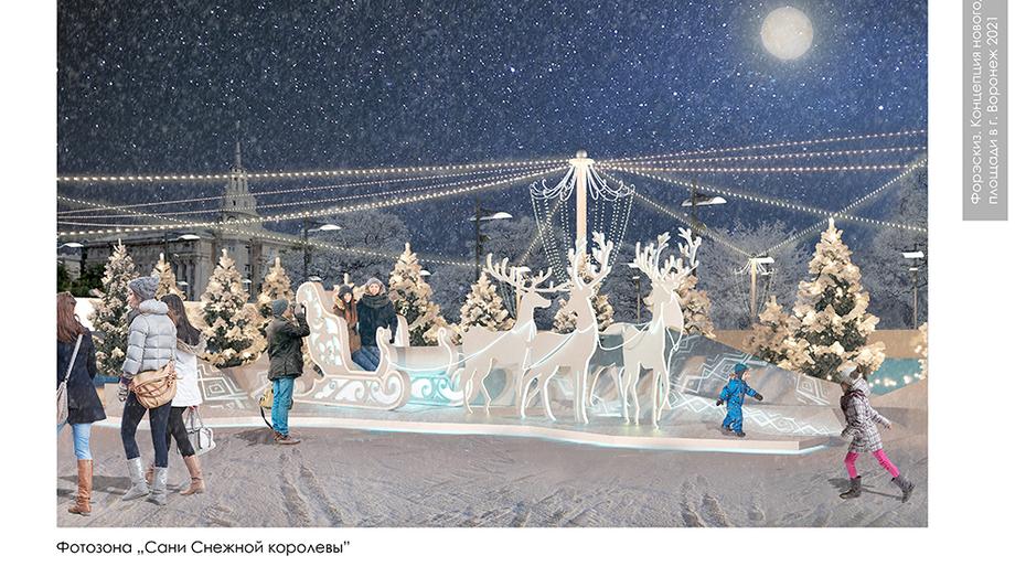 В новогоднюю ночь площадь Ленина в Воронеже будет открыта до утра