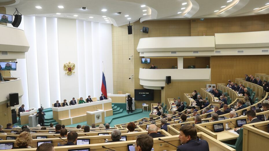 Воронежский сенатор принял участие в открытии осенней сессии Совета Федерации
